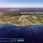 Карта Байкальского проекта - 2005.