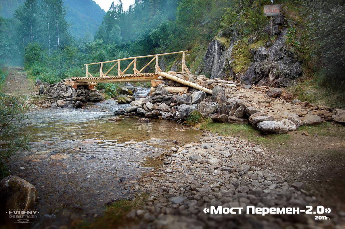 Мост «Перемен 2.0», Байкальский проект - 2011, смена 2. Хамар-Дабан, Байкал