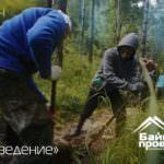 Байкальский проект - 15 сезон 1 смена тизер 2016г