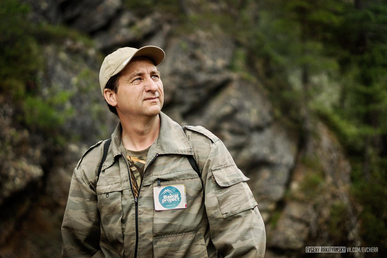 Координатор Байкальского проекта