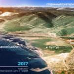Карта Чайного пути на Байкальском проекте. Смена 2