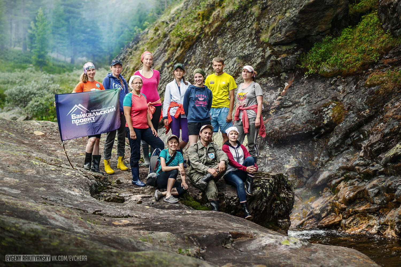 Общее фото волонтеров 1 смены Байкальского проекта 2017. Чайный путь.