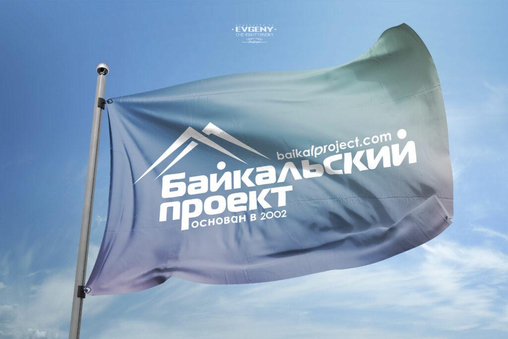 Флаг Байкальского проекта
